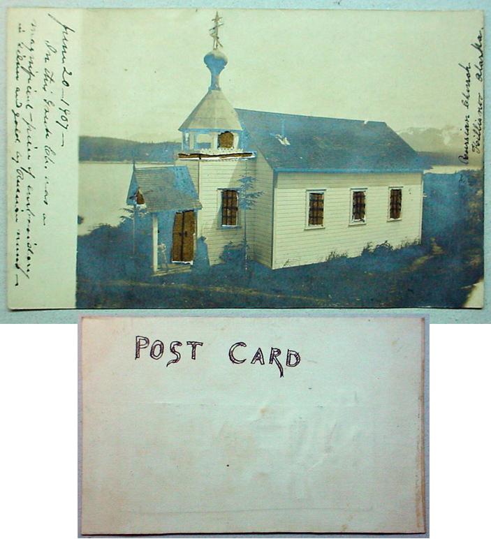 For sale: original Vincent Soboleff               postcard of the Killisnoo church.
